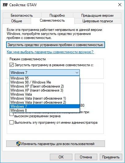 как решить проблему SecuLauncher: failed to start application. [2000] windows 10 8