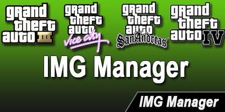 скачать img manager 2.0 для gta san andreas последняя версия как пользоваться