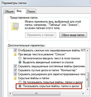 скачать сохранение для гта 5 как найти сохранение для Gta 5