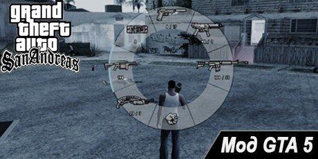 Мод GTA 5 для GTA San Andreas