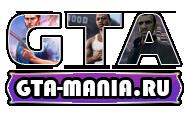GTA-Mania