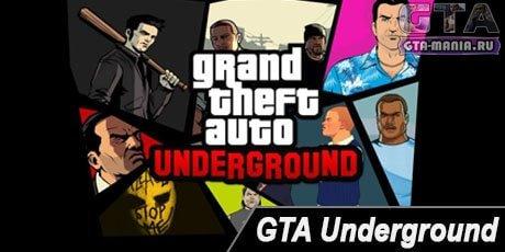 gta underground скачать через торрент последняя версия 3 3 10 4