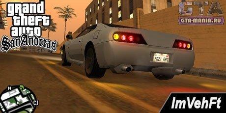 ImVehFt для GTA San Andreas