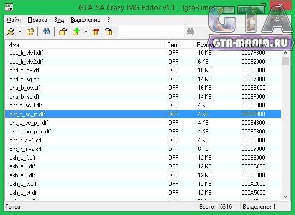 crazy img editor для gta san andreas последняя версия на русском версия 1 0 2 0