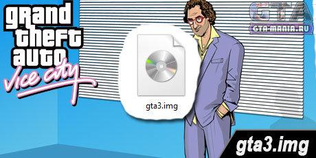 gta3.img для GTA Vice City