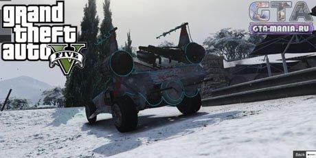 Спавнер машин для GTA 5