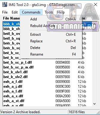 редактирование файлов гта сан андреас редактор файлов img скачать