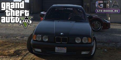 BMW 535 (E34) для GTA 5