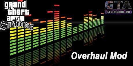 Новые звуки для GTA San Andreas