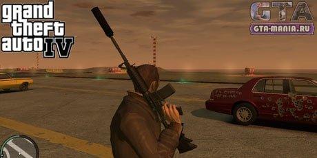 глушитель на оружие гта 4 глушитель gta 4