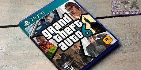 требования гта 6 системные требования GTA VI GTA 6