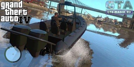 Новая вода для GTA 4