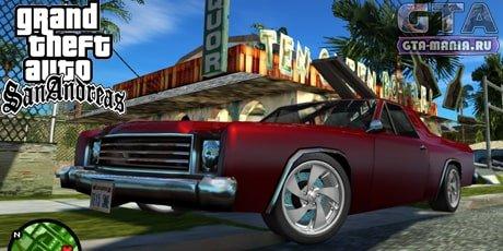 Wheels Pack v2.0 для GTA San Andreas
