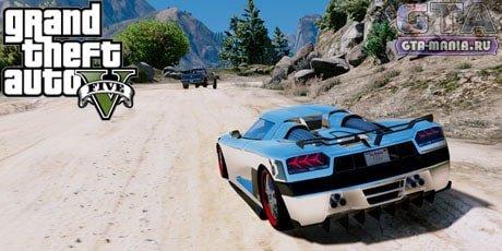 Мод на графику 2020 для GTA 5