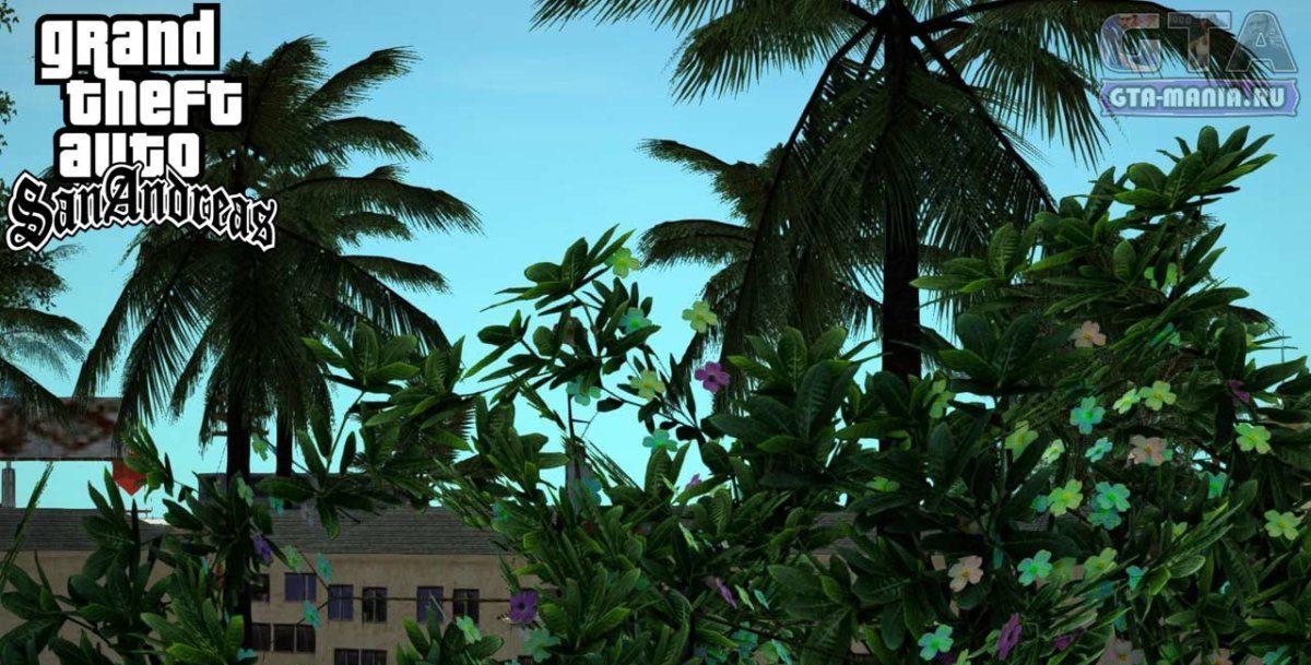Новая растительность для GTA San Andreas HD деревья гта сан андреас