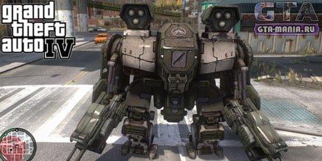 костюм робота гта 4 мод на робота