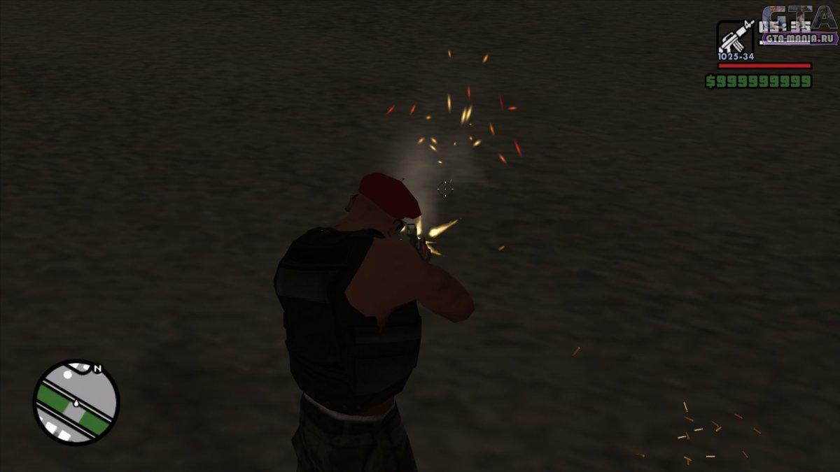 3D гильзы для GTA San Andreas 3Д гильзы от пуль гта сан андреас