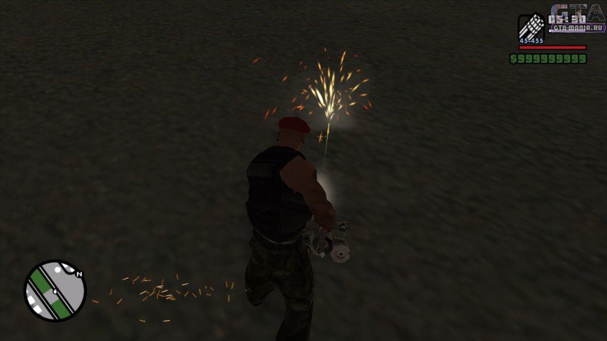 реальные 3D гильзы для GTA San Andreas гильзы от пуль гта сан андреас