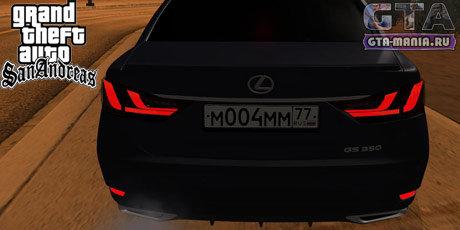 HQLM v2.0 для GTA San Andreas