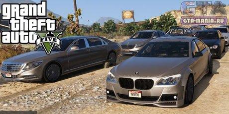 Пак машин для GTA 5 (48 автомобилей)
