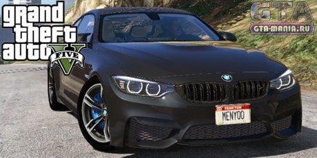 BMW M4 2015 для GTA 5