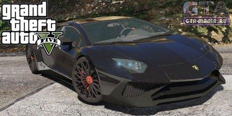 Lamborghini Aventador для GTA 5