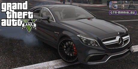 Mercedes-Benz CLS 63 AMG для GTA 5