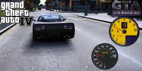 Спидометр и тахометр для GTA 4