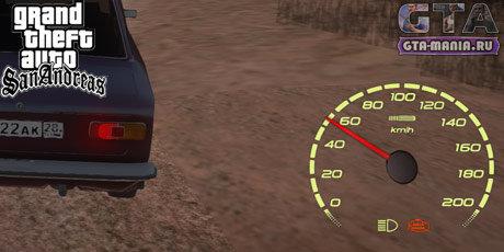 Спидометр Lada для GTA San Andreas спидометр лада ваз жигули гта сан андреас