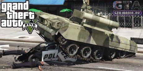 танк т80 для гта скачать