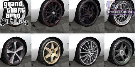 Колеса из Juiced 2 для GTA San Andreas