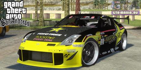 Nissan 350Z для GTA San Andreas ниссан 350з гта сан андреас гта мания