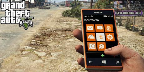 Nokia Lumia для GTA 5 Trevor