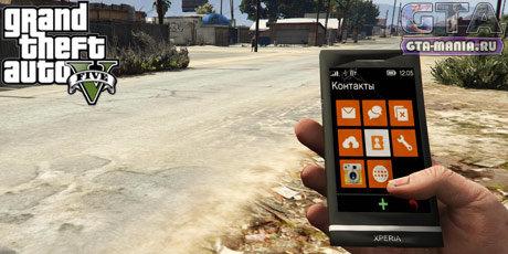 Sony Xperia S Trevor для GTA 5 сони икспериа с гта 5 телефон