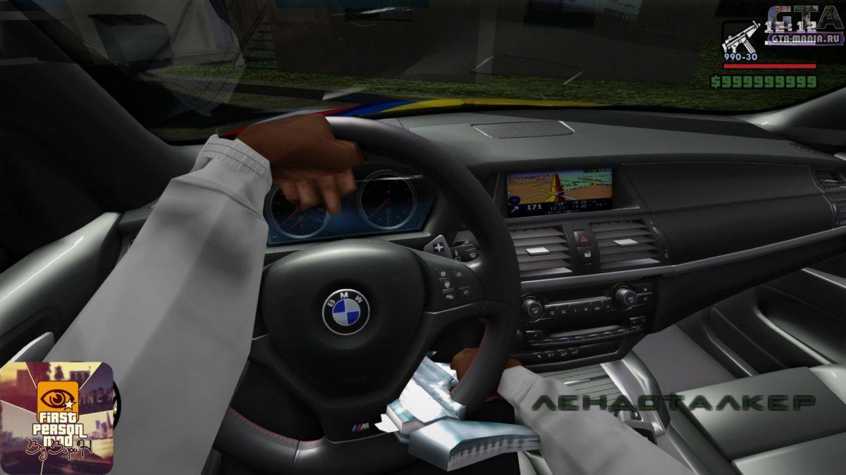 BMW X5 Smotra для GTA San Andreas давидыч бвм икс5 х5 смотра