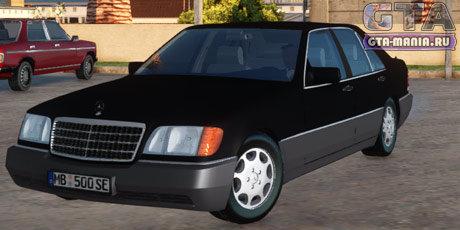 Mercedes-Benz W140 500SE 1992 для GTA San Andreas превью